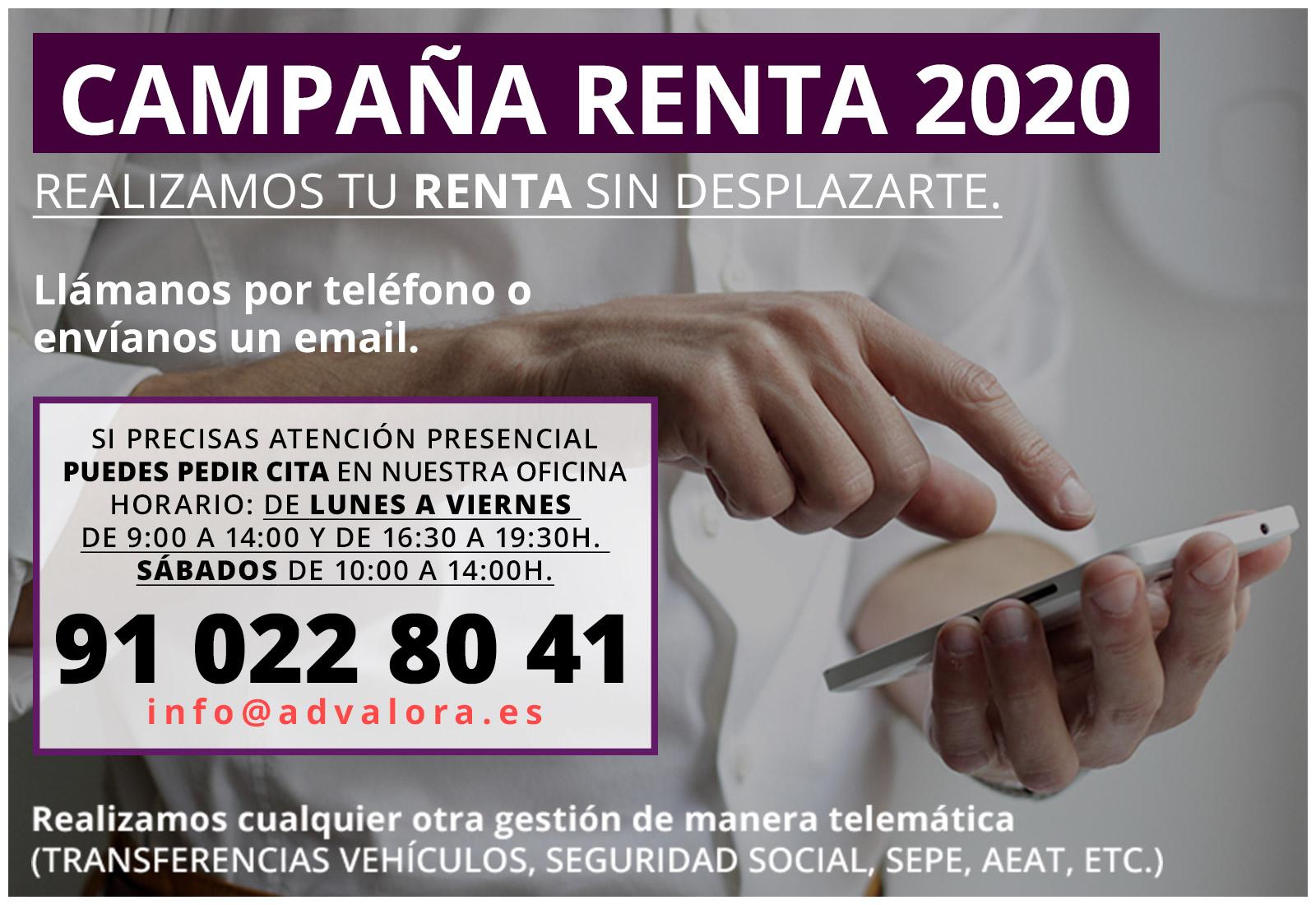 Campaña Renta 2020 ¡Sin necesidad de desplazarte!